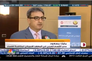The CNBC Arabia Interview with Mike J. Masoud